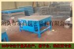 3级平面焊接平板的作用,焊接基础平台加工注意事项
