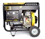 翰絲5千瓦停電應急發電機