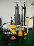 房屋鋼筋混凝土拆遷作業設備   液壓分裂機
