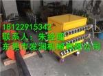 廣東東莞高步大型拆除設備液壓劈巖機