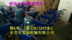 云南紅河碳素廠碳塊破碎新設備巖石液壓劈裂機