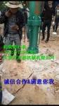 浙江温州钢筋混凝土拆除新设备新一代混凝土分裂机