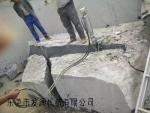 矿山开采石头静态液压劈裂机规格齐全厂家直销