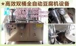 深圳豆腐機哪家好 石巖豆腐機 西鄉釀酒設備廠家