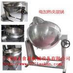 玉林食堂夹层锅  夹层锅价格 旭众304不锈钢夹层锅