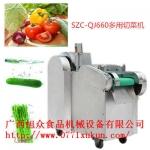 防城港切菜机 自动切菜机 专业小型切菜机