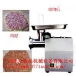 桂林绞肉机 专业电动绞肉机 全不锈钢绞肉机