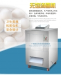 桂林无馅汤圆、珍珠汤圆、桂花汤圆机器厂家