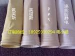 河北冶炼厂280度高温除尘布袋批发150*3500