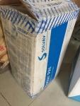 美国苏威PAI材料4301,石墨润滑
