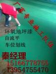 菏泽曹县环氧地坪漆施工多少钱一平方