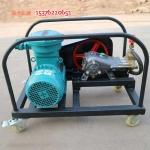 山西BH-40/2.5煤礦用滅火液壓泵質優價美