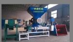 250型泡沫颗粒造粒机产量每小时200-250公斤