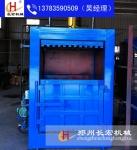 立式液压打包机厂家报价多少钱 全主动废纸打包机