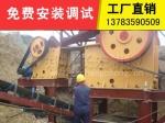 郴州优质石灰细碎机厂家 新型石灰细碎机价格