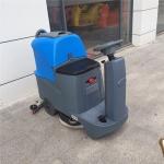 驾驶式洗地机 工业商用瓷砖地面刷地机厂家直销