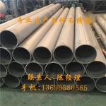 不銹鋼管材 304不銹鋼無縫管子 316L不銹鋼空心圓管 不