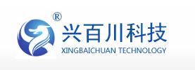 成都兴百川科技有限公司