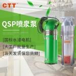 喷泉用水泵景观省电大流量泵QSP25-25-3kw铸铁喷泉泵