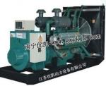 自启动无锡动力100KW-880KW柴油发电机组广西南宁报价