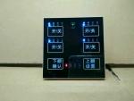 高仿智能照明模塊 高仿智能照明控制器
