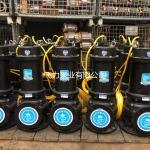 WQ��水排污泵 �x心三相�o堵塞��污泵��水泵固定式��水排污泵