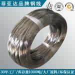 养殖笼用有磁304不锈钢中硬钢丝菲亚达批发