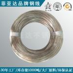 青山控股料202不锈钢弹簧丝批量定做价格