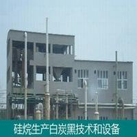 氯硅烷尾气水解生产硅化物及盐酸技术和设备