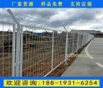 廣州生產雙邊絲護欄的廠家 道路兩邊鐵絲網圍欄