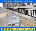 廣州機動車中心道路護欄 蘿崗款人行道欄桿 廠家現貨批發