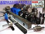 KHK株式会社小原工业齿轮