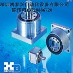 工业谐波减速机CSF-mini系列