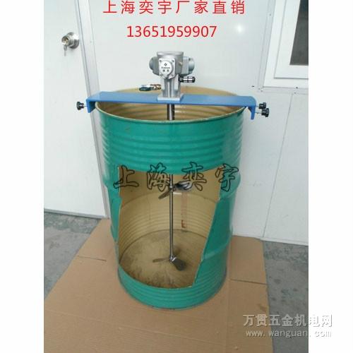 【货到付款】气动油桶搅拌器