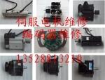 深圳ABB工业机器人专用伺服电机维修和机械手马达