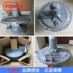 Fisher133系列减压调压器费希尔133L/133H/1