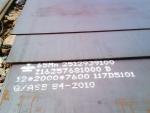 65mn热轧钢板/现货