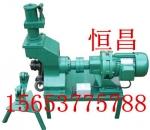 专业提供CG-C钢管滚槽机