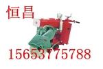 專業供應HQS500C型混凝土路面切縫機
