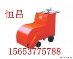 供应ZQW150型高速切纹机、厂价直销