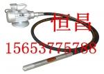 供应ZN50电动振动棒,混凝土插入式振动棒