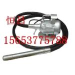 供應ZN25電動振動棒,電動混凝土振動棒,電動插入式振動棒