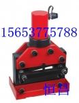 供應HHM-150Q液壓切排機,銅鋁排切排機