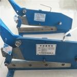 手持式剪板機  400mm手動鐵皮剪板機