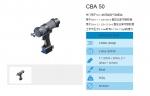 电子打胶枪 50ml密封胶 结构胶专用气动胶枪手动胶枪