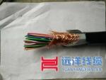 JL0520|远洋线缆|西安计算机电缆厂家报价