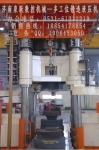 環件、法蘭(鐓粗/沖孔)鍛造液壓機