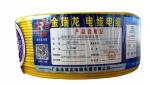金瑞龙 阻燃聚氯乙烯绝缘软电缆 ZR-BVR 1.5mm&s