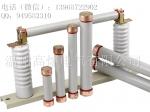 XRNP1-10KV型号电压互感器保护用高压限流熔断器