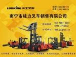 广西南宁市龙工叉车合力叉车杭州叉车配件批发中心